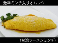 A_0910105_taiwanminchi