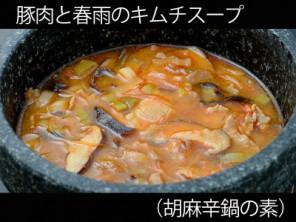 A_0316051_gomakara
