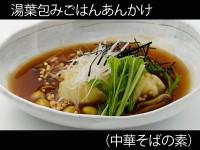 A_0323021_chukasoba