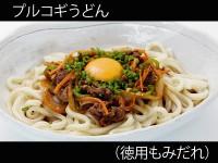 A_0402051_tokumomi