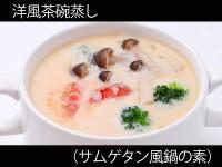 A_0310050_samugetan