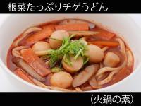 A_0320027_hinabe