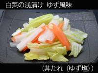 A_0527066_dontareyuzukosho
