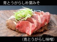 A_0531011_aotogarashi