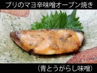 A_0531014_aotogarashi