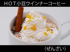 A_0801137_zenzai