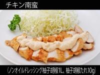 A_0708042_nonoilyuzukosho