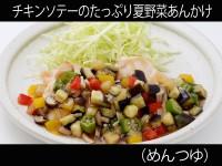 A_0302015_mentsuyu