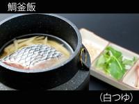 A_0305050_shiratsuyu