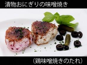 A_0431002_torimisoyaki