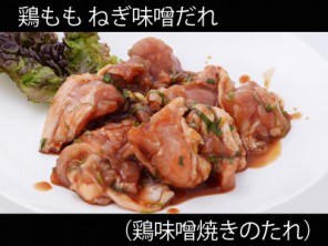A_0431003_torimisoyaki