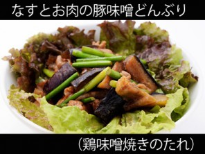 A_0431004_torimisoyaki