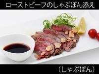 A_0506025_shiratsuyu