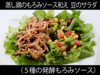 A_0617027_5shuhakomoromi