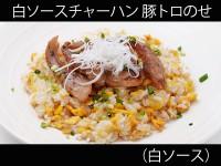 A_0619002_shirosauce