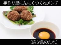 A_0415016_yakitori