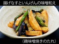 A_0431008_torimisoyaki