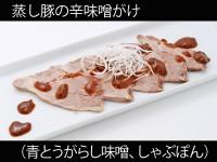 A_0531019_aotougarashi,shabupon