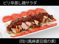 A_0815043_shisenmabo