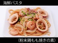 A_0918003_funmatsutorimomo