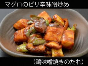 A_0431011_torimisoyaki