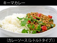 A_0812065_curryreto