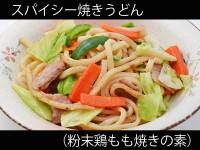 A_0918009_funmatsutorimomo