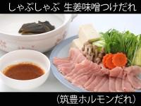 A_0432004_chikuho