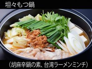 A_0316054_gomakara,taiwanminchi