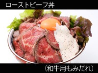 A_0420008_wagyumomi