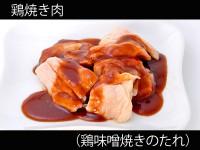 A_0431012_torimisoyaki