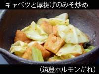 A_0432011_chikuho