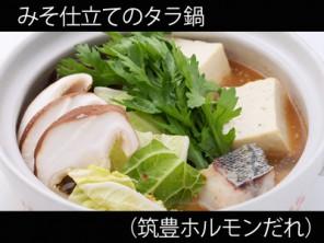 A_0432014_chikuho