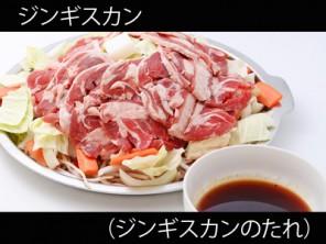 A_0433002_jingisukan