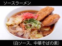 A_0619014_shirosauce,chukasoba