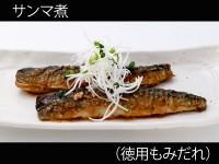A_0402054_tokumomi