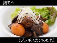 A_0433006_jingisukan