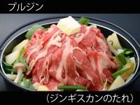 A_0433010_jingisukan