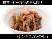 A_0433011_jingisukan