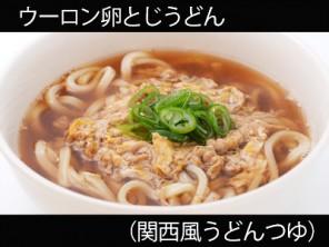 A_0308073_kansaiudon