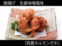 A_0432016_chikuho