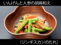 A_0433012_jingisukan