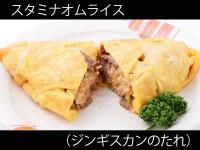 A_0433014_jingisukan