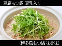 A_0319045_hakatamotsu
