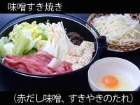 A_0407041_akadashimiso,sukiyakitare2