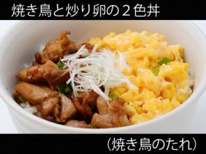 A_0415017_yakitori