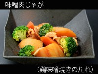 A_0431013_torimisoyaki