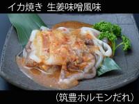 A_0432018_chikuho