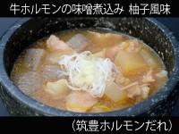 A_0432019_chikuho