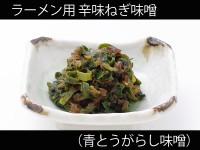 A_0531029_aotougarashi